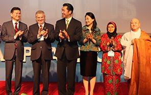 Global Leadership Network