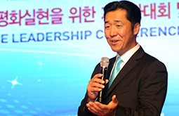 Dr. Hyun Jin Moon Calls on Koreans to Own Their Shared Destiny