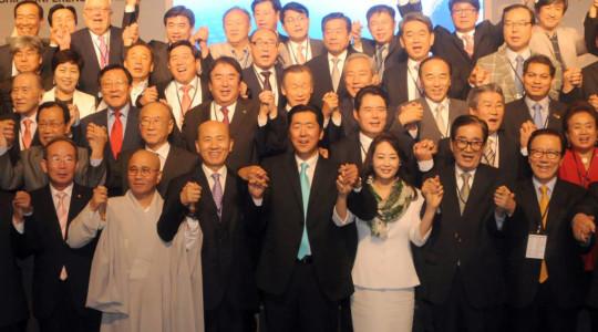 Dr. Jun Sook Moon explains