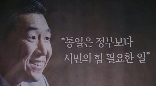 Printed Korean Interview Articles