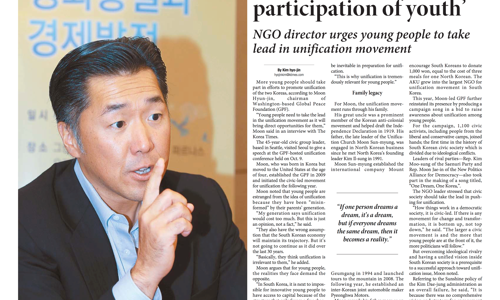 Korea Times Publishes Interview with Dr. Moon